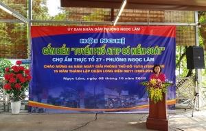 Long Biên gắn biển 4 tuyến phố đảm bảo an toàn thực phẩm có kiểm soát