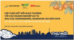 Sắp diễn ra Hội thảo giao thương với doanh nghiệp Hàn Quốc tại Hà Nội.